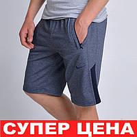 Мужские спортивные шорты Nike (найк)   Турция, Трикотаж-двухнитка, Разные цвета, Размеры: 46-54 - джинсовые
