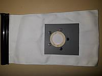 Пылесборник многоразовый для пылесоса Siemens TYP: A B C D E F G H из ткани
