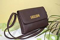 УЦЕНКА!!! Клатч Moschino с дефектом, коричневый