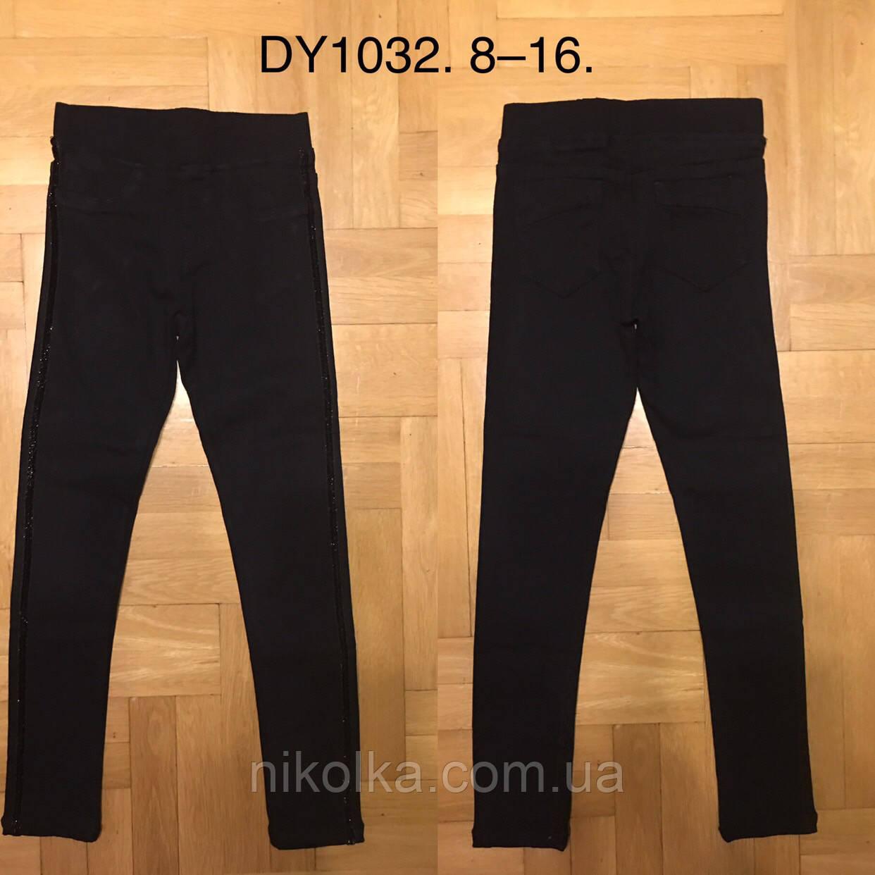 Джинсовые брюки для девочек оптом, F&D, 8-16 лет., Арт.DY-1032