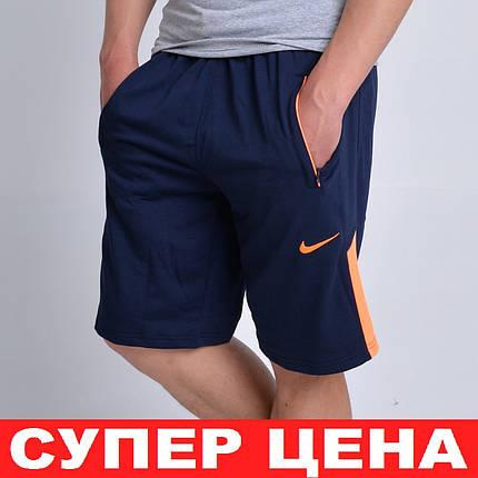 3b7b34de Остались размеры:52,54. Мужские спортивные шорты Nike (найк)   Турция