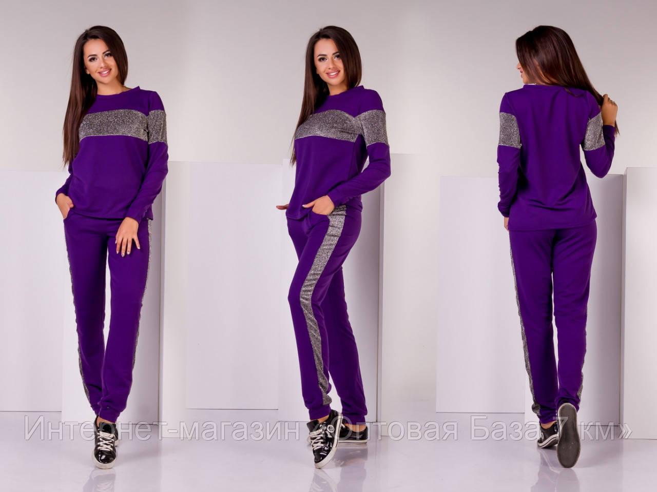 Спортивные костюмы женские оптом (р.р. S M L XL) купить со склада в Одессе  7 км 1a44a8c830bfc