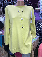 Женская кофта-туника однотонная