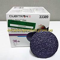 3M Cubitron II Fibre Roloc Disc Диск абразивный зачистной по металлу для сварных швов P36 d=75мм