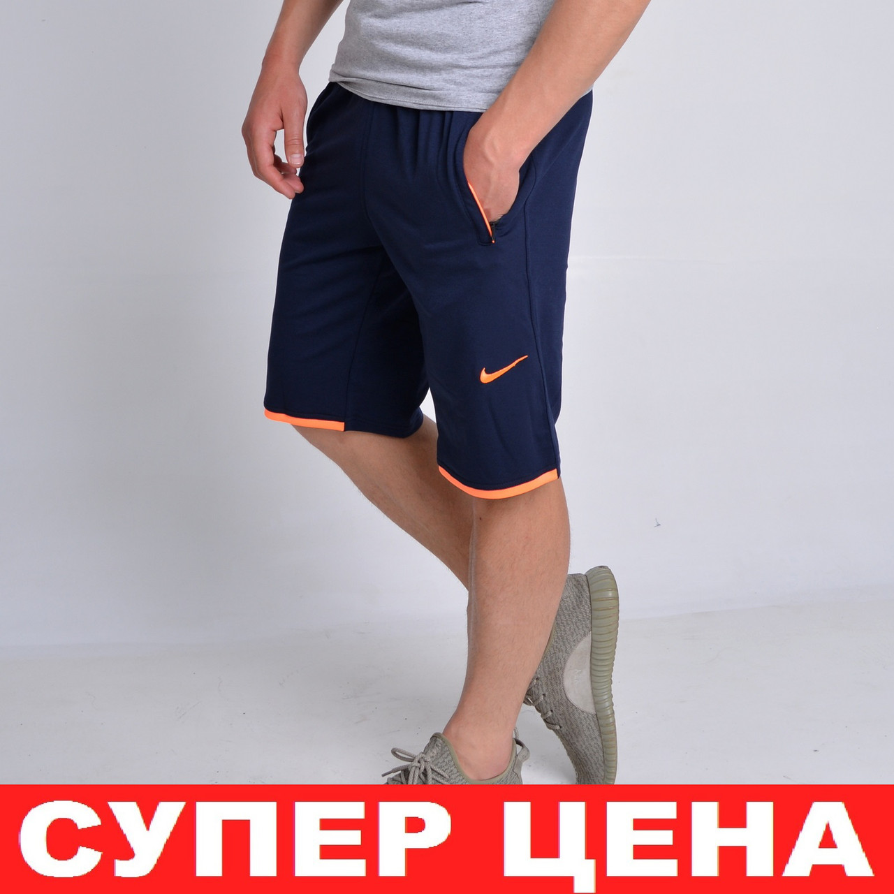 d7242d55 Размеры:46,48. Мужские шорты Nike (найк) | Турция, Трикотаж ...