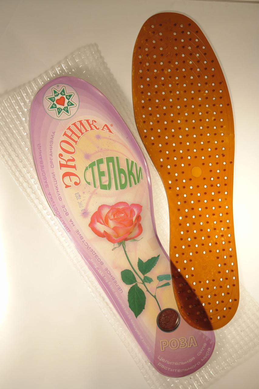 Стельки Эконики Роза