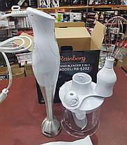 Блендер (3 в 1) Rainberg RB-6202 миксер, измельчитель (350W), фото 3