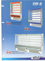 Холодильный стеллаж R 10 (COLD)