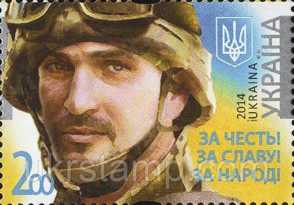 "Владимир Парасюк. ""За честь! За славу! За народ!"""