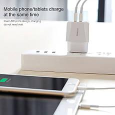 Універсальний зарядний пристрій Baseus Mini Dual-U fast charge. Quick Charge. Швидка зарядка. White, фото 3