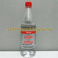 "ХИМРЕЗЕРВ Бензин ""Калоша"" (0,52кг)0,8л"