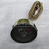 Покажчик УТ-200 температури води Д65 ЮМЗ (механічний), фото 2