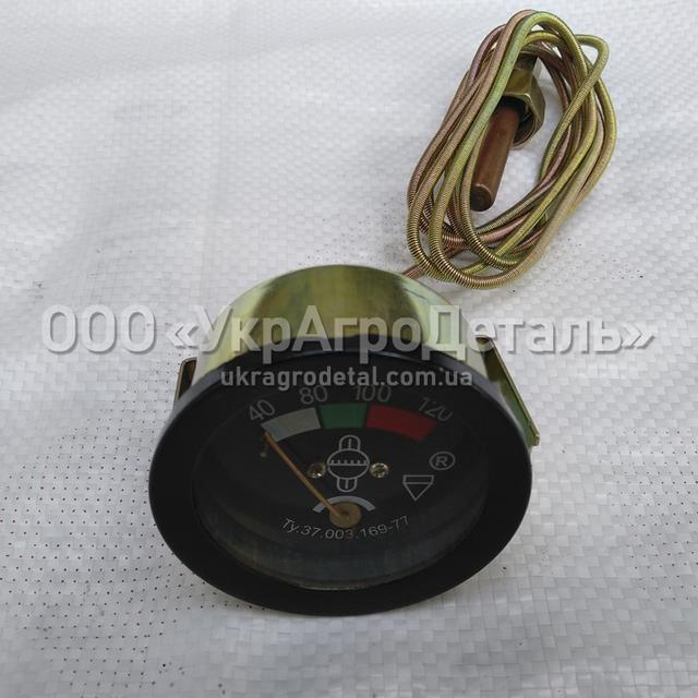 Покажчик температури води ЮМЗ (механічний) УТ-200