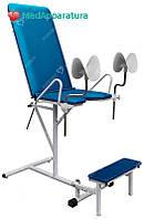 Крісло гінекологічне КГ-1МО
