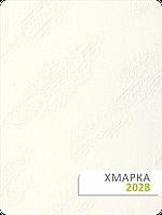 Ткань для рулонных штор XMAPKA 2028