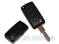 Корпус выкидного ключа 3 кнопки Citroen, C3,C4,C5,C6,C8 Berlingo.