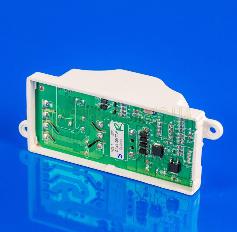 Модуль (плата управления) для холодильника Samsung DA41-00472N