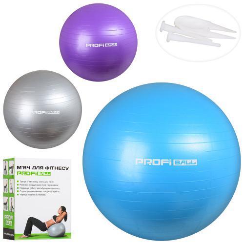 М'яч для фітнесу-75 см MS 1577 Фітбол, гума,1100 г, 3 кольори, в кор-ке,17,5-23-10,5 см