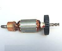 Якорь (ротор) для перфоратора KRESS 750 PCX (152*34/ 4-з)