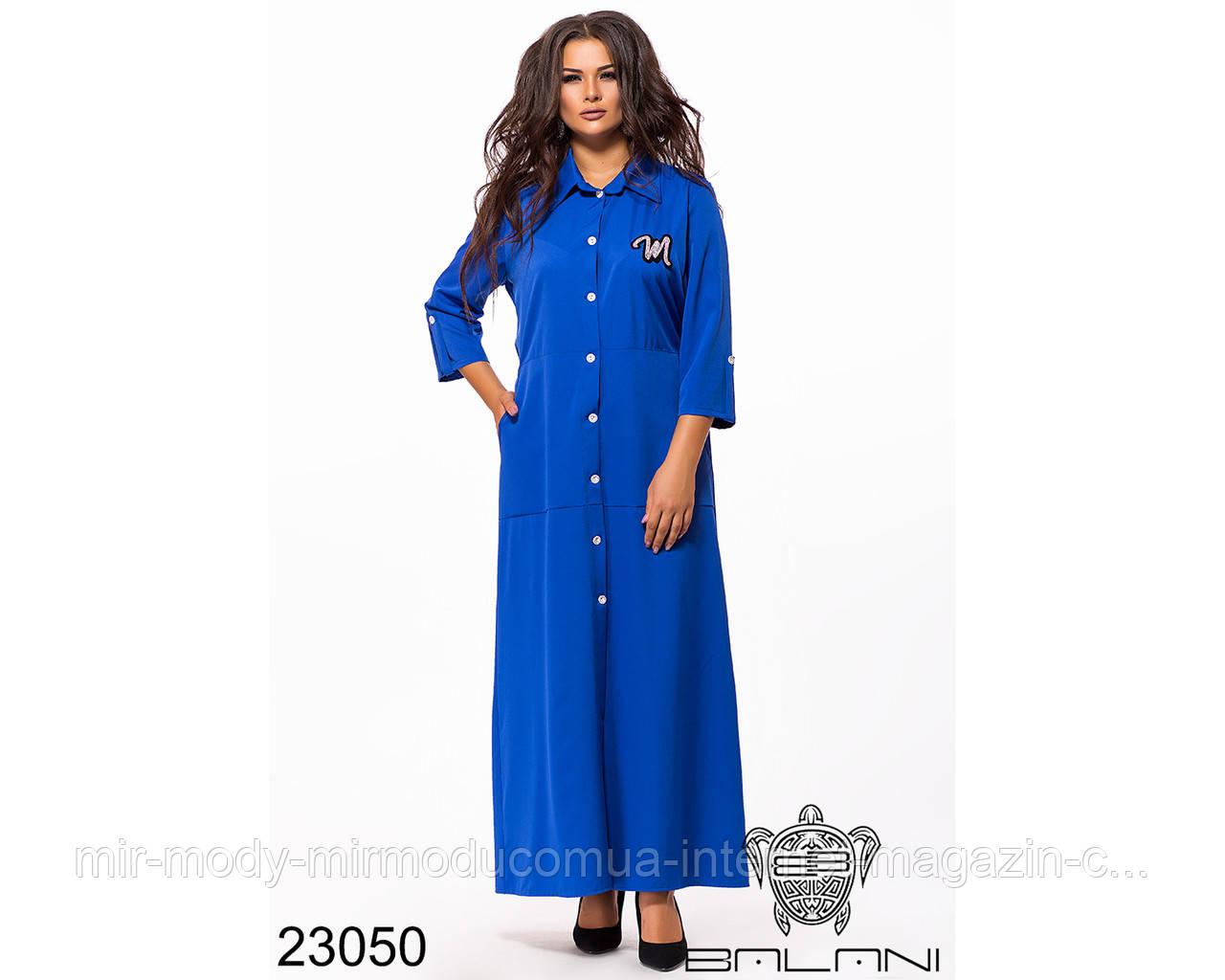 Платье с воротником в пол - 23050 с 48 по 54 размер(бн)