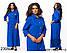 Платье с воротником в пол - 23050 с 48 по 54 размер(бн), фото 4