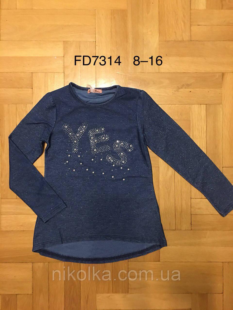 Трикотажный реглан для девочек оптом, F&D, 8-16 лет., aрт.FD-7314