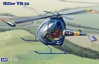 "Вертолет ""Hiller"" YH-32 1/48 AMP 48005"