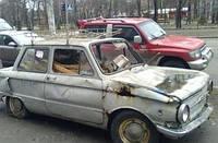 Сдать автомобиль на металлолом Кременчуг