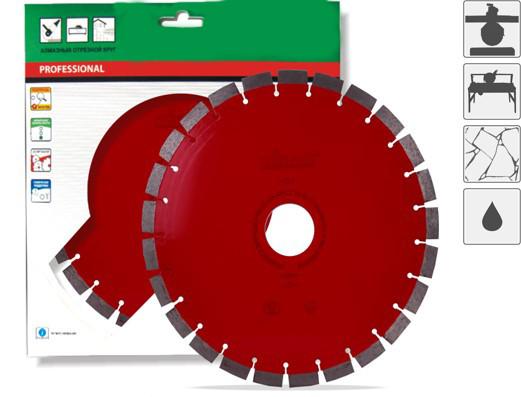 Алмазные диски по песчанику Distar 1A1RSS SANDSTONE 500