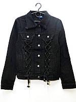 Куртки джинсовые оптом Gallop (р.р. XS-L) Китай
