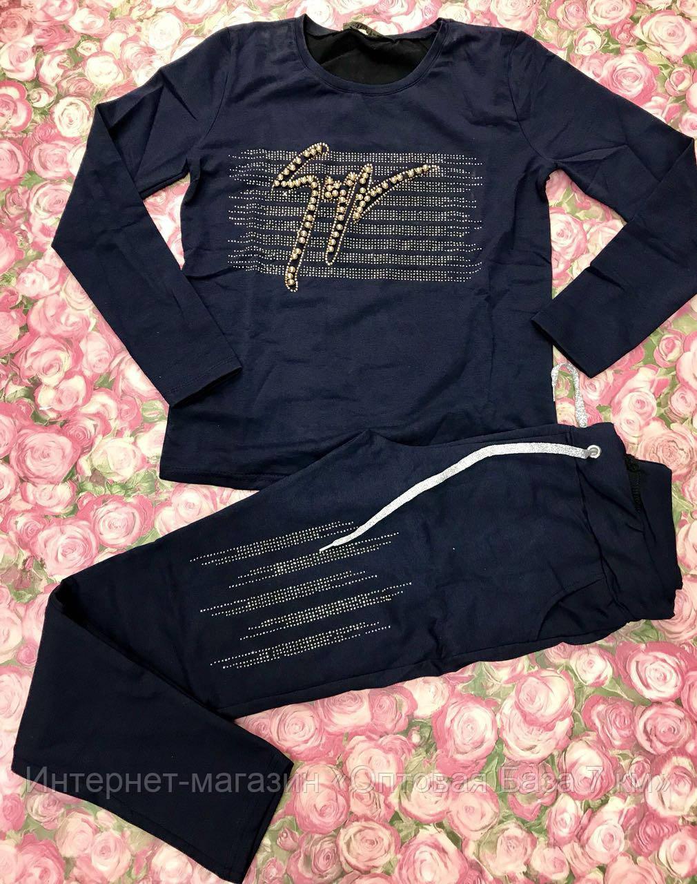 Спортивные костюмы женские оптом (р.р. S M L XL) купить со склада в ... cdcef14dc7c93