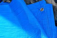 """Тент 6х12 от дождя, и для создания тени """"Blue"""" 60 г/м2. Ламинированный с кольцами. Полог."""