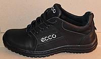 Кроссовки подростковые кожаные, детская обувь подросток от производителя модель ДК22экоП
