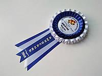 Медаль «Выпускник 2019» — «Росинка Лайт» с надписью