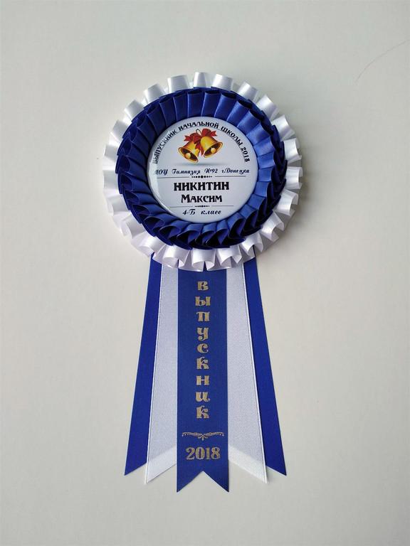 Медаль «Выпускник 2019» — «Росинка Лайт» с надписью.
