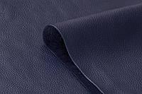 Натуральная кожа  ФЛОТАР синий, 615, фото 1
