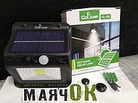 Настенный уличный светильник Clamp CL-108, 1SMD, PIR (датчик движения), CDS (датчик света), солнечная батарея