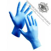 Перчатки нитриловые синие (без пудры) 100 шт
