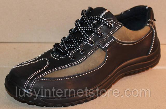 2d1036ebe ... детской кожаной обуви свяжется с Вами для обсуждения деталей. Коллектив  интернет магазина