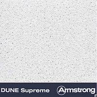 Плита DUNE Supreme Board 600х600х15 мм стельова Армстронг