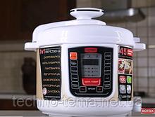 Мультиварка-скороварка с керамической чашей ROTEX REPC58-G