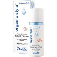 Восстанавливающий ночной крем для сухой и чувствительной кожи лица