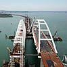 Крымский мост отделяется от Крыма