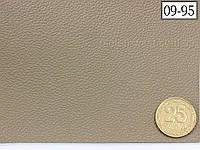 Авто кожзам Германия, без основы, песочный 09-95, фото 1