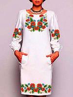 Плаття жіночі Світ Рукоділля в Украине. Сравнить цены и поставщиков ... eb8cb1c538de3