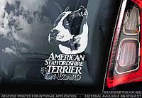 Американский Стаффордширский Терьер (American Staffordshire terrier) стикер
