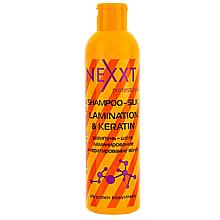 Шампунь-шелк ламинирование и кератирование волос Nexxt Professional Shampoo Silk Lamination & Keratin 250ml