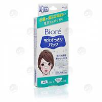 Полоски для очищения кожи носа, подбородка и лба от черных точек Biore 15 шт