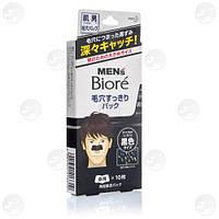 Полоски для очищения пор кожи носа Biore mens 10 шт