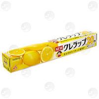 Пищевая пленка для упаковки продуктов Kureha 20 м